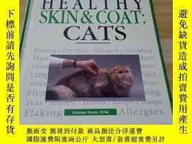 二手書博民逛書店HEALTHY罕見SKIN & COAT: CATS【健康的皮膚和皮毛:貓】Y18142 具體見圖 具體見圖