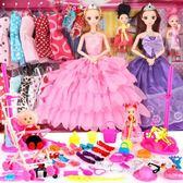 芭比娃娃芭比娃娃套裝大禮盒公主換裝巴比娃娃女孩生日禮物兒童過家家玩具XW 1件免運