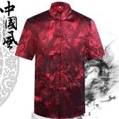 唐裝男短袖上衣中老年人中式立領中國風民族服裝盤扣大碼襯衫  【快速出貨】