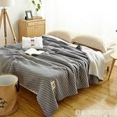日本毛巾被純棉單人雙人紗布毛巾毯毛毯空調毯午睡毯床單夏季 聖誕節全館免運