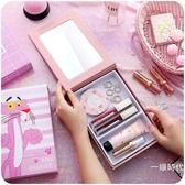 化妝鏡帶收納盒一體小鏡子女桌面學生宿舍折疊公主鏡臺式鏡少女心【 免運】