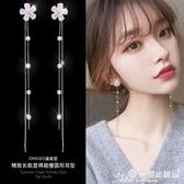 耳環 耳環2020新款潮長款珍珠流蘇耳墜圓臉顯瘦韓國氣質網紅純銀耳飾女 愛麗絲