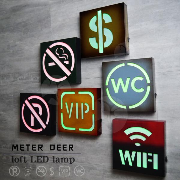 工業風招牌美式廣告標示燈箱 收銀台/wc/禁止吸菸/wifi/禁止停車/vip 牆壁面掛飾霓虹燈-米鹿家居