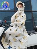 電動摩托車擋風被女防曬遮陽罩電動車防曬衣電車擋風薄 歐韓流行館
