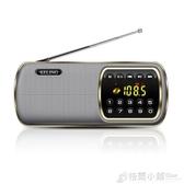 科凌F3 收音機老人老年人新款迷你隨身聽u盤音樂數碼播放器ATF 格蘭小舖
