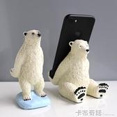 北极熊手机支架创意个性ipad平板座懒人桌面支架时尚可爱个性礼物 卡布奇諾