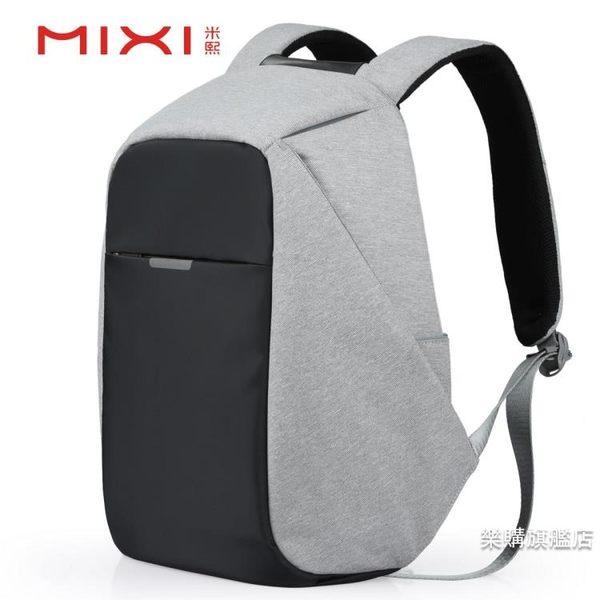 全館88折特惠-米熙後背包男士多功能防盜背包商務電腦包大學生書包女後背背包後背包