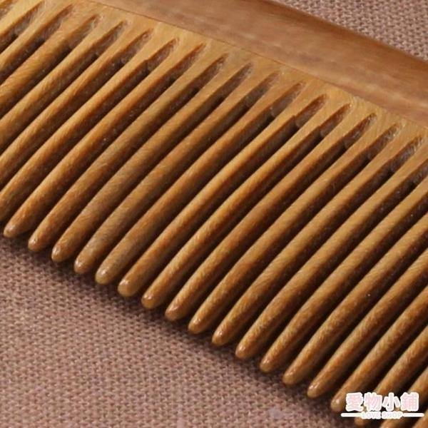 梳子 芊念天然綠檀木梳子檀香木梳女防靜電刻字大齒家用脫髮按摩捲髮梳 快速出貨