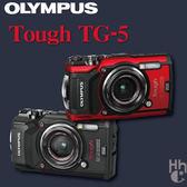 【和信嘉】OLYMPUS TG-5 防水相機 元佑公司貨 防水 潛水相機
