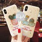 IDEA iPhoneXS 仙人掌閃鑽藍光手機殼 保護殼 抖音 軟殼 防摔 貼鑽 植物 多肉 xs