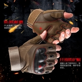 戶外軍迷戰術手套男全指特種兵防割511作戰黑鷹格斗手套半指防身