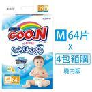 """""""GOO.N""""日本大王頂級境內版紙尿布黏貼型M(64片* 4包/箱購)含運"""