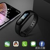 手環-智慧手環手錶男女防水運動計步器適用于OPPO小米VIVO華為 夏沫之戀
