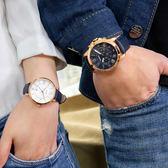 FOSSIL 藍色之戀時尚情人對錶 FS4835+ES3843 情侶對錶 熱賣中!