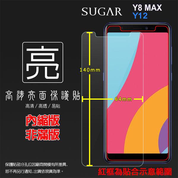 ◆亮面螢幕保護貼 SUGAR Y8 MAX / Y12 軟性 保護貼 亮貼 亮面貼 保護膜