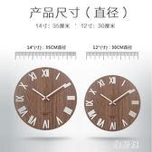 木制掛鐘 掛表簡約鐘表時尚羅馬/北歐原木質掛鐘客廳創意靜音木紋時鐘 ZJ884 【雅居屋】