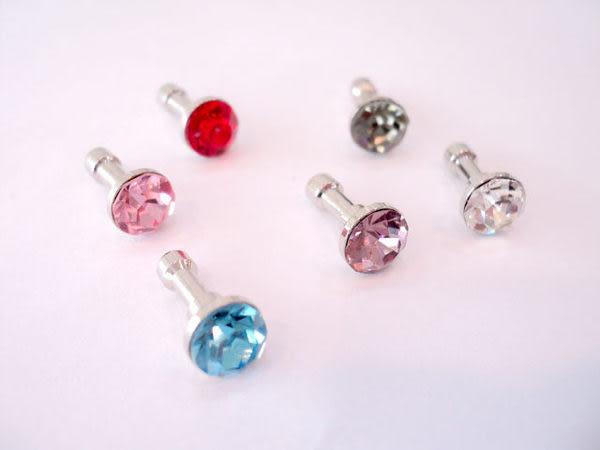 水鑽 鑽石 防塵塞/耳機塞 3.5mm 耳機孔/萬用/通用/不會耳機模式/APPLE/HTC/SAMSUNG/SONY/LG