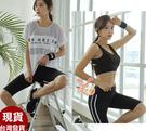 草魚妹-B454瑜珈服松青網狀短袖褲裝五分褲路跑健身服M-3L加大正品,整套售價1300元