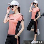 純棉休閒運動套裝女夏新款寬鬆時尚洋氣上衣配跑步兩件套顯瘦  df799 【大尺碼女王】