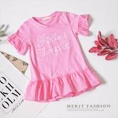字母荷葉花邊粉色短袖上衣 可愛 女童 芭比粉 短袖 長版 短T T恤【哎北比童裝】