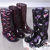 水鞋女雨靴長筒女士雨鞋夏季防水防滑防油膠鞋【時尚大衣櫥】