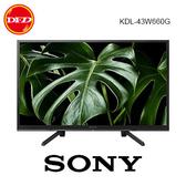 送基本安裝 SONY 索尼 KDL-43W660G 43吋 聯網平面液晶電視 超薄背光 HDR 公貨 43W660G