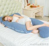 孕婦枕頭護腰側睡枕多功能孕婦u型枕孕婦抱枕睡覺側臥枕純棉睡枕igo 美芭