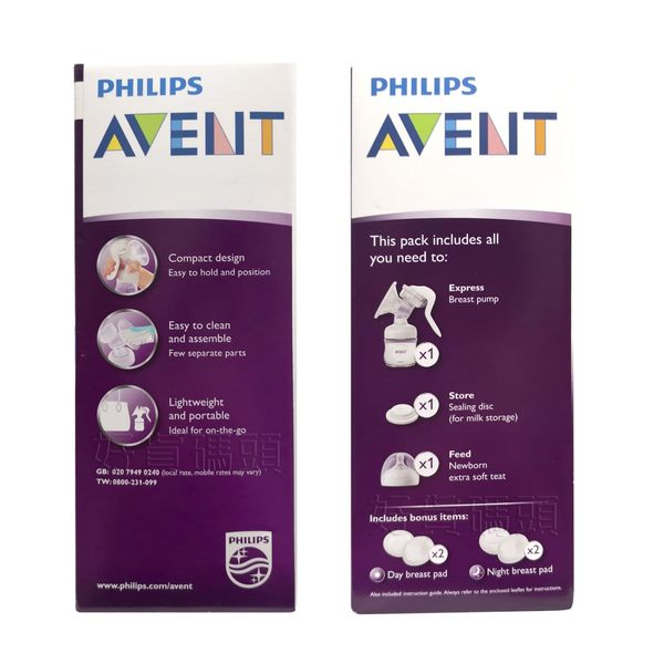 英國製 PHILIPS AVENT 新安怡手動吸乳器 輕乳感單邊手動吸奶器擠乳器擠奶器寬口SCF330原廠正品