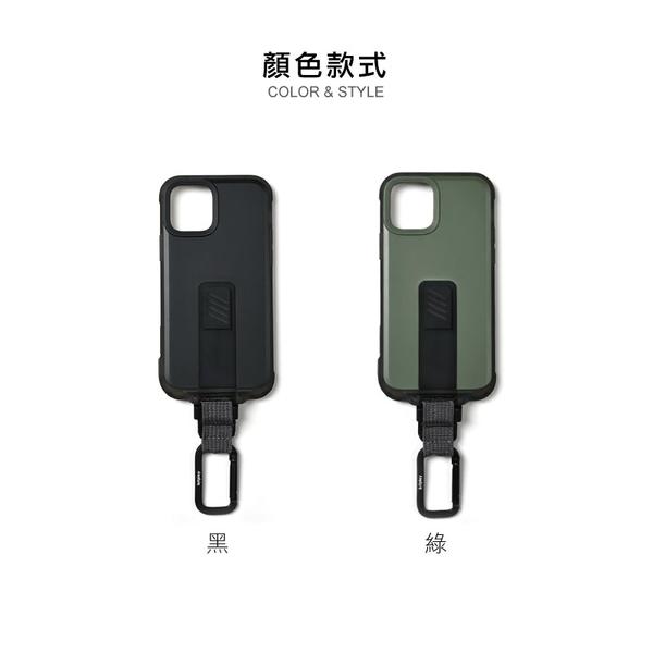 【Bitplay】iPhone 12 Pro Max Wander Case立扣手機殼 防摔殼 保護殼 保護套