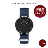 DW手錶 36mm銀框 Classic 星空藍尼龍帆布  - Daniel Wellington
