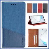 三星 Note10 Note10+ A70 A50 MX109磁吸款 手機皮套 插卡 支架 掀蓋殼 保護套 皮套