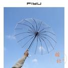 自動透明雨傘日系森系晴雨用長柄傘【橘社小鎮】