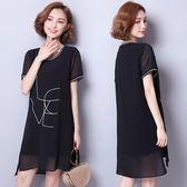 微購【A4221】LOVE字母雪紡短袖連身裙 XL-5XL