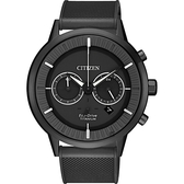 CITIZEN 星辰 限量 鈦 光動能計時手錶-灰/41mm CA4405-17H