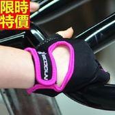 健身手套(半指)可護腕-舉重啞鈴單車訓練男女騎行手套2色69v27【時尚巴黎】