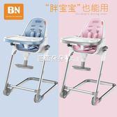 兒童餐椅 多功能可折疊輕便攜式兒童嬰兒椅子小孩吃飯餐桌座椅 『快速出貨』YTL