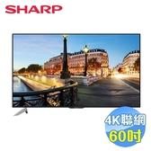 SHARP 60吋 日本原裝4K聯網液晶電視 LC-60UA6800T