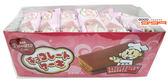 【吉嘉食品】芙瓦多 Fuwatto 夾心蛋糕(巧克力) 每盒432公克(24入),產地馬來西亞 [#1]{292816}