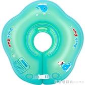 萌鴨童趣嬰兒游泳圈脖圈新生幼兒寶寶防嗆水頸圈洗澡家用0-12個月 美眉新品