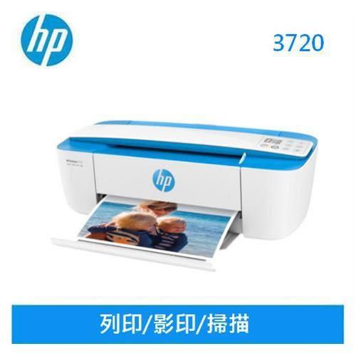 HP DeskJet 3720 相片噴墨多功能印表機【 登錄送300元星巴克隨行卡+USB風扇】