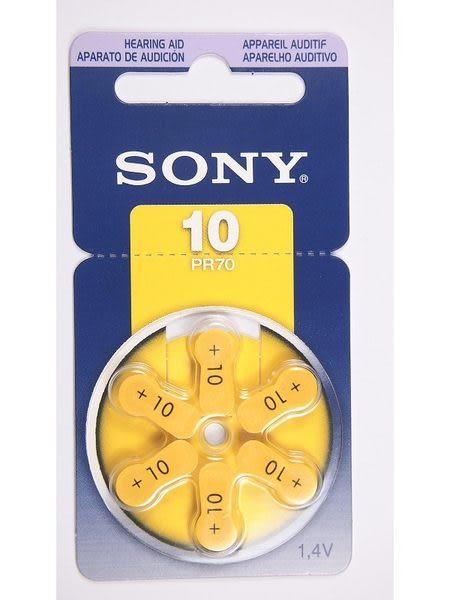 全館免運費【電池天地】SONY 助聽器電池 PR536 ZA10 PR70 一卡六入裝 1.4V