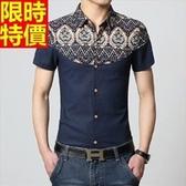 亞麻襯衫-魅力撞色民族風男短袖上衣3色67r42【巴黎精品】