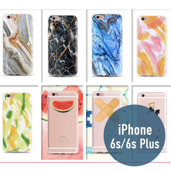 Apple iPhone 6 / 6S / 6Plus / 6s Plus 高清TPU1.0 手機殼 保護殼 手機套 保護套 配件 2