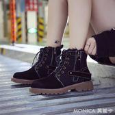 馬丁靴女短靴平底英倫風學生韓版百搭新款春秋季短筒單機車靴 莫妮卡小屋