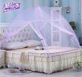 蒙古包蚊帳免安裝1.5m床1.8m米雙人家用拉錬有底支架1.2m單人學生 igo 居家物語