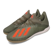 adidas 足球鞋 X 19.3 IN 綠 橘 男鞋 運動鞋 【PUMP306】 EF8367
