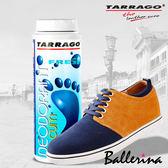 Ballerina-(西班牙製)天然足部爽身粉(100gr)-TARRAGO