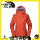 【The North Face 女 DryVent防水外套《橘》】3GIM/防水外套/衝鋒衣/防風外套/保暖外套
