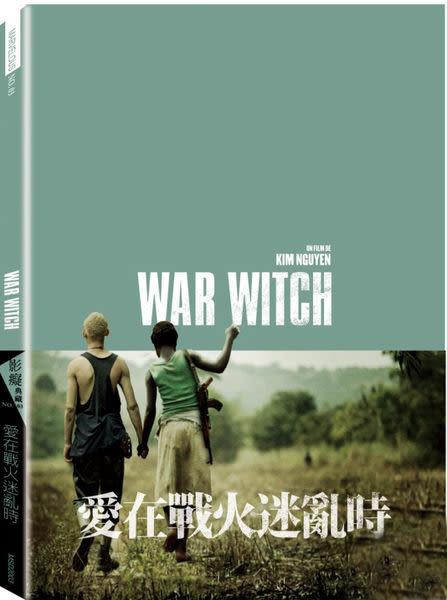 愛在戰火迷亂時 DVD(購潮8)