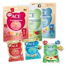 ACE Q軟糖(2大包240g+2小包48g)組合特賣$439〔衛立兒生活館〕